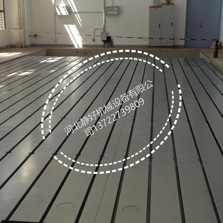 按需出售 模具钳工平板 测量研磨工作台 检测装配平板 山西铸铁平台