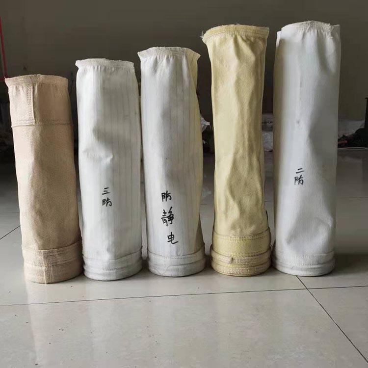 除尘器滤袋 涤纶除尘布袋 生产出售 高温除尘滤袋 支持定制