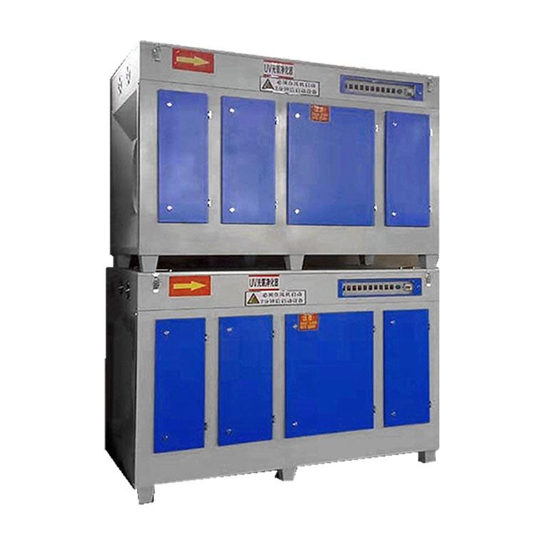 光氧废气处理设备 直供 UV光解催化设备 光氧催化净化器 服务贴心