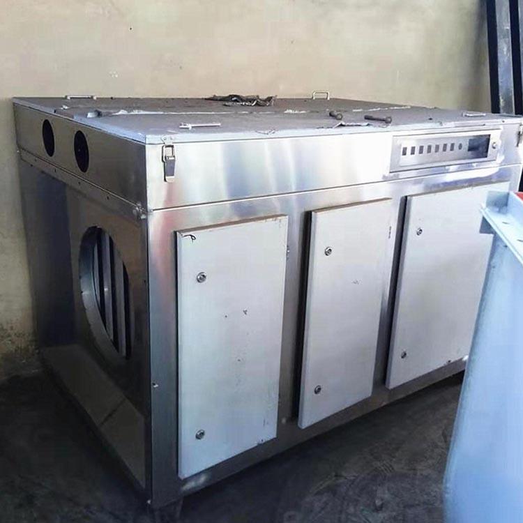光氧催化净化器 直供 废气净化器 工业除臭设备  质量放心