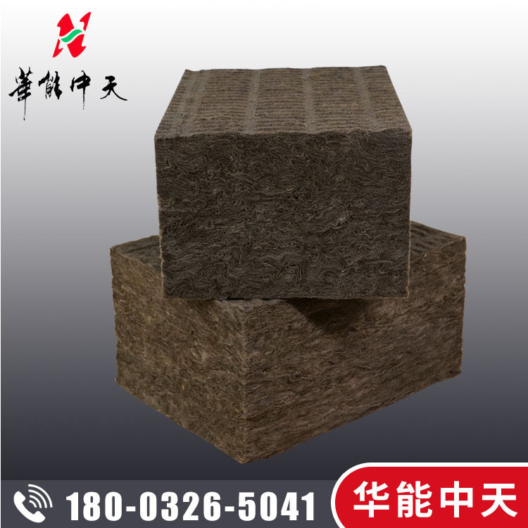 w钢网岩棉板 防火岩棉板 多规格可选 岩棉板价格 3厘米厚岩棉板