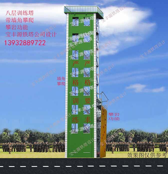 八层墙角攀岩训练塔效果图.jpg