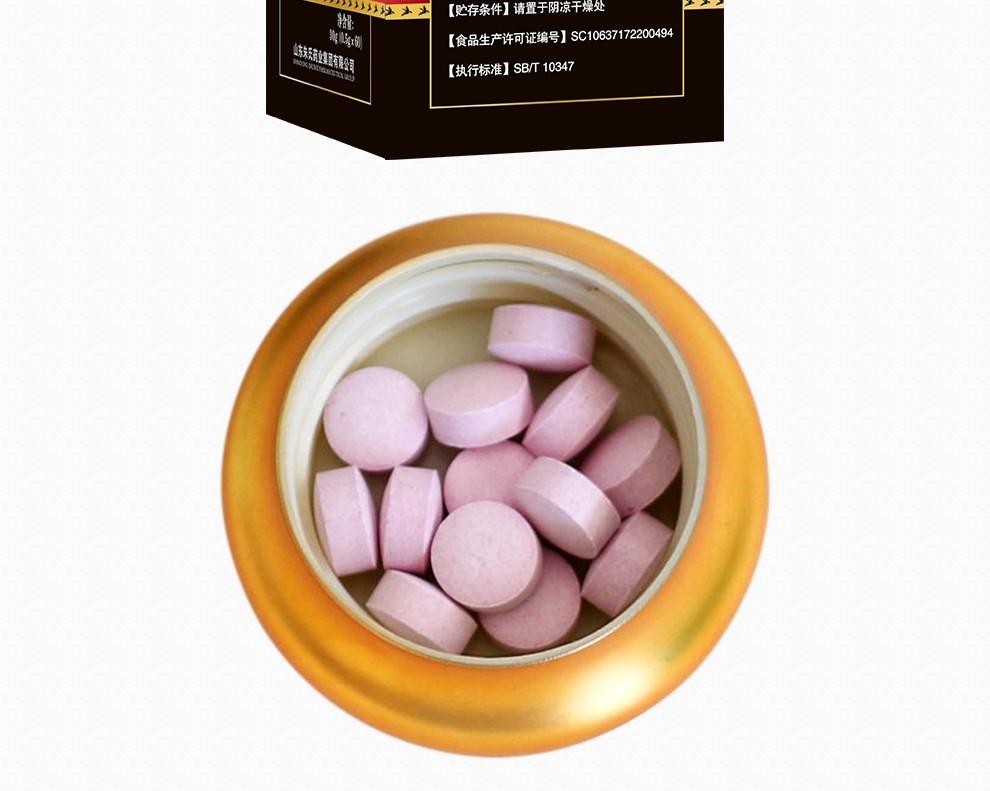 玫瑰燕窝酸压片糖果