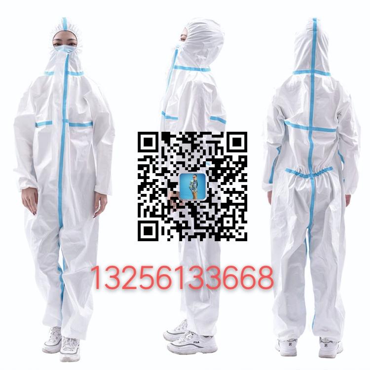 微信图片_20200802160835.jpg