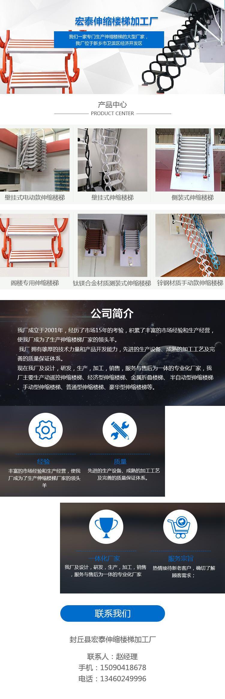 宏泰-+內頁.jpg