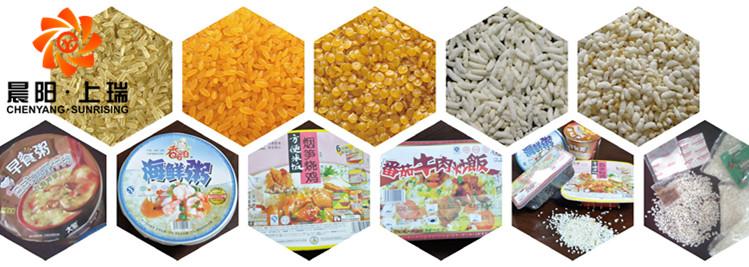 06-营养粥生产线-样品_看图王_副本.jpg