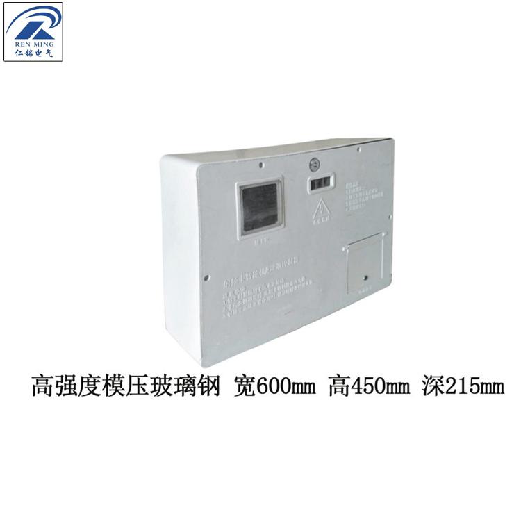 高强度模压玻璃钢 600 450 215.JPG