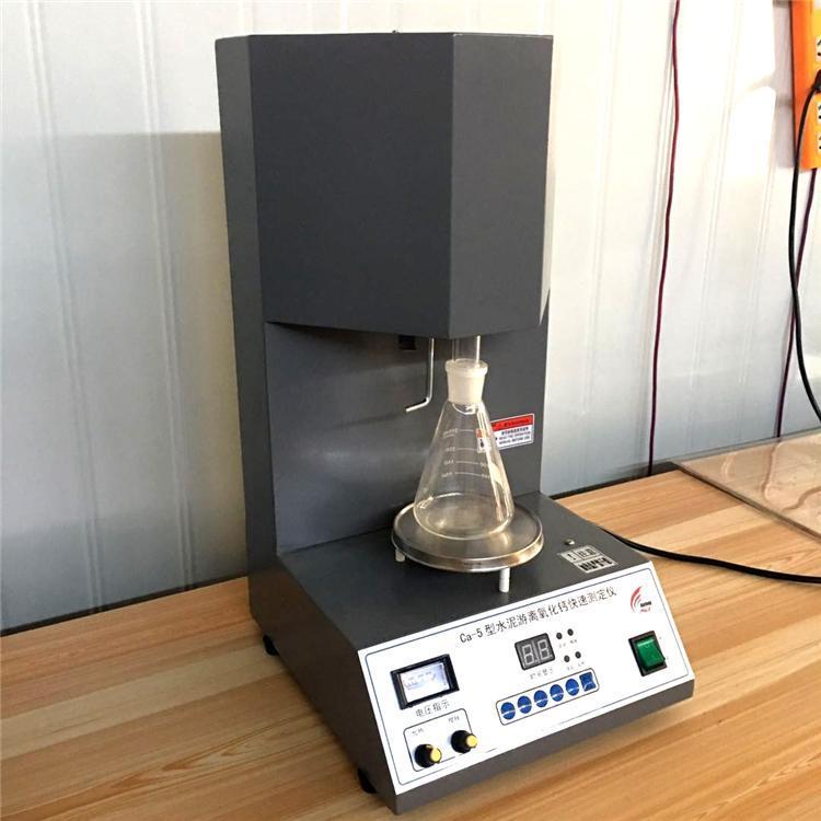 水泥游离氧化钙试验仪.jpg