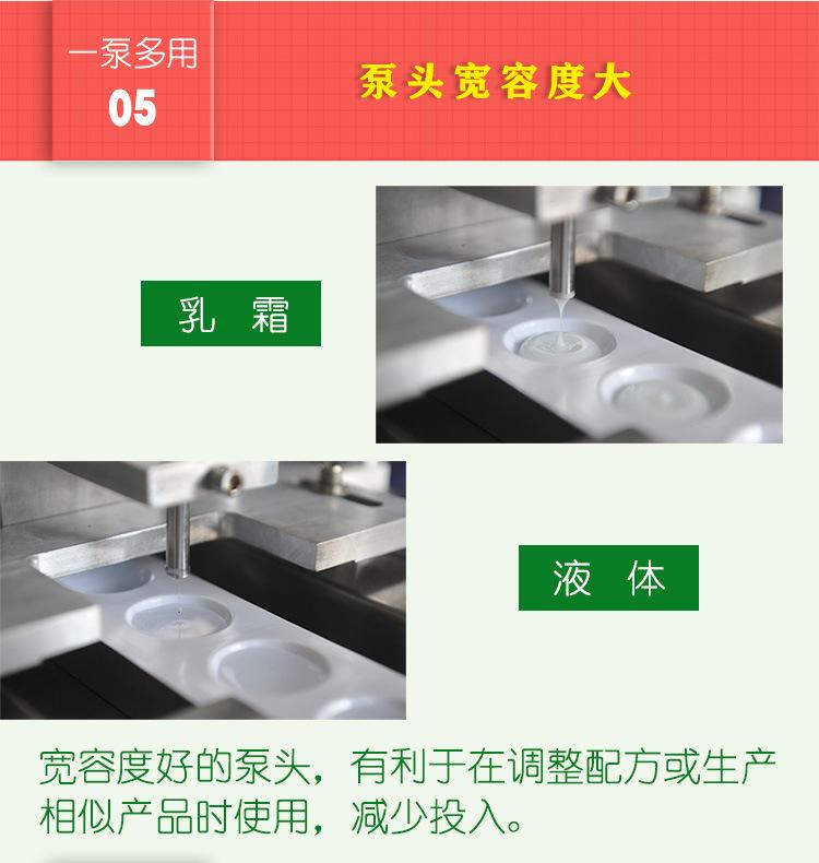 乳霜铝塑泡罩包装机_08