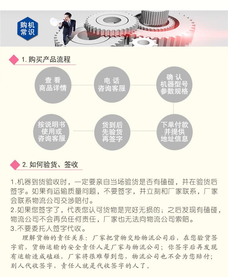 4企业先容、发货 (4)