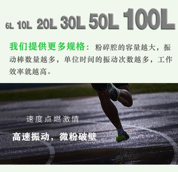 10L振动磨_10.jpg