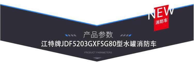 u=3003340691,754512501&fm=199&app=68&f=JPEG.jpg