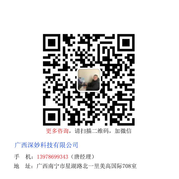2020.4.29 爱采购,唐经理信息.jpg