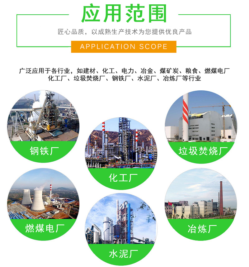 沧州普惠机电设备有限公司_11.jpg