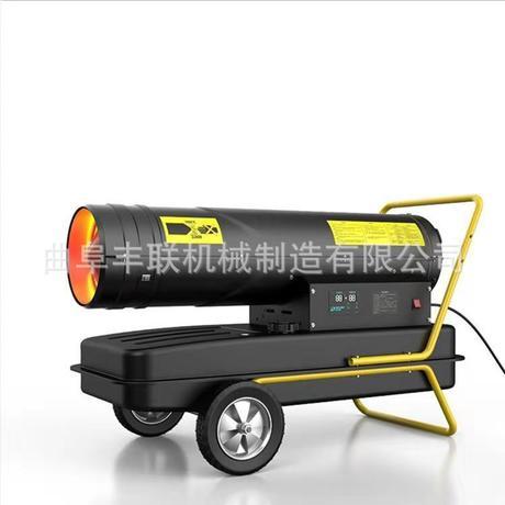 车间暖风机工厂_环保柴油保温暖风炉__移动式热风炉