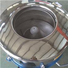 黑龙江供应  三足离心脱水机  美容院小型离心脱水机  使用方便