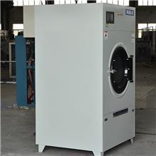 江苏供应   毛巾被套烘干机   工业烘干机  支持定制
