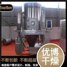 速溶茶粉用离心喷雾干燥机 茶多酚咖啡粉喷雾干燥机