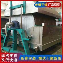 转鼓式硫磺结片机 酵母液滚筒式干燥设备