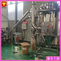 304材质超微粉碎机 农药颗粒物料用超微粉碎机组 实验室不锈钢超细粉碎机