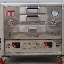 供应壁挂式燃气炉 工业燃气炉 全网供应