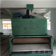 厂家供应优质高分子材料专用带式干燥机  性能可靠  质量好