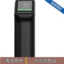分光测色仪_青岛帝中测量仪器_来样检测_全新现货