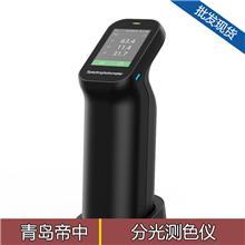 分光测色仪_青岛帝中测量仪器_色差控制_平均测量功能