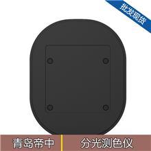 分光测色仪_青岛帝中测量仪器_来样检测_量大优惠