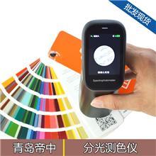 分光测色仪_青岛帝中测量仪器_来样检测_相关测色设备出售