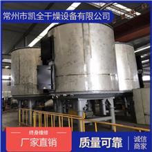 高分子材料专用盘式干燥机 高分子材料干燥机 凯全干燥高分子材料烘干机设备