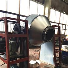 对苯二胺双锥回转真空干燥机工艺手法  对苯二胺烘干机设备