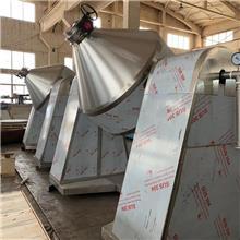 常州凯全 定制二甲基联苯胺双锥真空烘干机 二甲基联苯胺回转干燥机