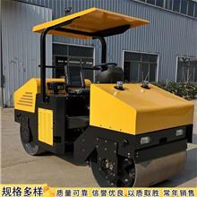 双驱两轮压路机 道路沥青压路机 小型3吨压路机  长期供应