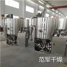 供应:牛初乳粉喷雾干燥设备 牛初乳粉喷雾干燥机 喷雾干燥机
