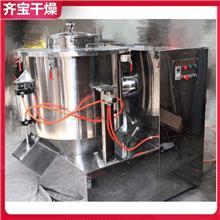 鸡精高速立式搅拌机,保健食品粉体混合设备,全不锈钢立式高速混料机