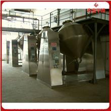 真空低温设备 双锥真空脱水干燥机 1500升双锥回转真空干燥机 粉状颗粒状物料烘干机