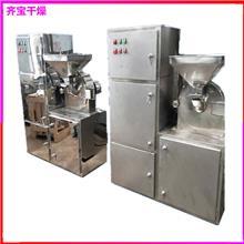 粉碎机生产销售 不锈钢食品饲料粉碎机 20B30b40b药材粉碎机 香辛料粉碎磨粉打粉机