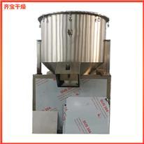 350型高速混合机 香精香料混合设备 药粉高速混料机