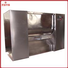 操作简单 巧克力可可粉混合设备 食品加工混合机 医药固体粉末槽型搅拌机