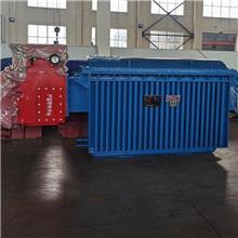 程煤防爆变压器  矿用变压器 干式变压器