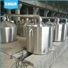小型酿酒设备价格 玉米大麦酿酒机山东生料酿酒机械 酿酒甑锅蒸锅