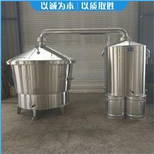 白酒酿酒设备厂家供应304电加热烤酒机 不锈钢酒锅厂家 酿酒设备