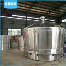 曲阜酿酒设备厂家电话自动化酿酒设备生产线酒厂全套蒸锅酿酒设备