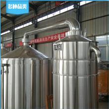 山东酿酒设备哪家好 曲阜酿酒设备厂家 白酒酿酒蒸锅 甑锅冷却器