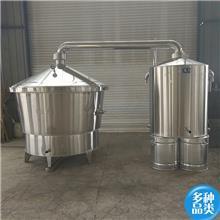 燃气蒸酒设备 电加热酿酒设备白酒蒸酒锅 酒厂纯粮酿酒设备冷却器
