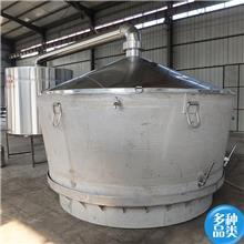 自动控温电加热蒸酒机 新型纯粮酿酒设备 白酒酿酒设备厂家 吊甑