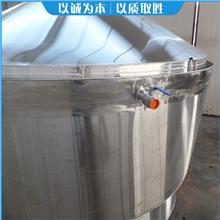 曲阜酿酒设备厂家 苞米酒烧酒设备 电加热纯粮酿酒机 发酵蒸馏锅