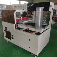 自动塑封热收缩包装机一次性餐具盒子l型封切机
