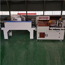 全自动L型热收缩包装机 热收缩膜包装机 广泛用于日用品 食品行业